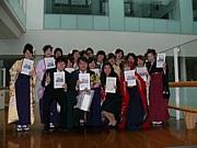 class of '11 Taka-Seminar
