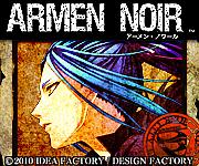 エル【ARMEN NOIR】