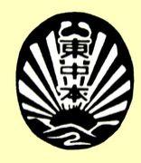 大阪市立東中本小学校