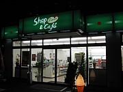 Shop&Cafeティー・トリー