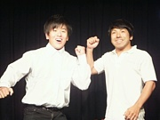 (東京NSC15期生)いぬ