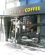Tully's神保町店