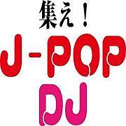 集え!J-POP DJ