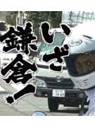 東信マルシン1号
