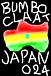《 BUMBO CLAAT◆JAPAN024 》