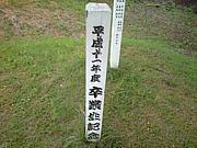 佐太小学校〜99年度卒業生〜