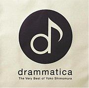 drammatica[Yoko.S BestAlbum]