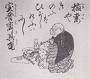 百韻三昧境保存コミュ