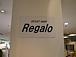 OUTLET SHOP 『Regalo』