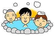 温泉友の会(福島県)