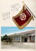福岡県築城町立城井中学校
