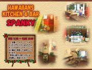 町田のBAR SPANKY スパンキー