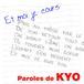 KYOの歌詞を研究する会