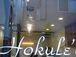 Hokule'a