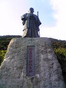 慎太郎(愼太郎)軍団