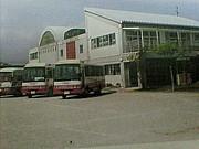 カトレア幼稚園 S63・元年生