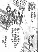 武藤Children