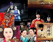 サランヘヨ♪韓国史劇