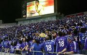 サッカー日本代表の為!声出そう
