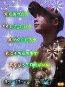 ☆Aqua Timez☆