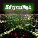 Moroyama Night