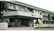 弘前市立北小学校
