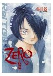 ZERO(冬目景)