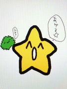 ☆ゆいろ☆