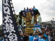 新居浜太鼓祭りまで何日よ?