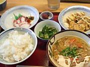 【食-Syoku-】