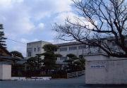 防府市立中関小学校