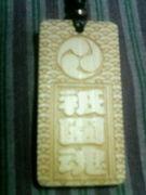 松阪三社みこし