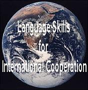 語学で国際協力しよう!