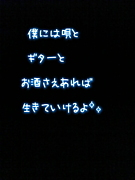 ☆CLUB しげなお☆