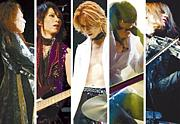 Scarlet Love Song X JAPAN