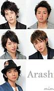 コイゴコロ☆嵐☆