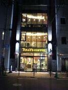 TULLY's COFFEE NUchayamachi