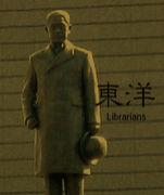 東洋大学図書館学専攻
