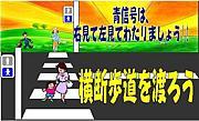 オワドラ【尾鷲自動車学校】