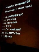 Firefly 広島★