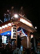 金谷茶祭り