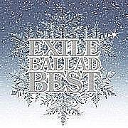 EXILE〜北海道