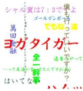 兵庫侍勢のガイドライン