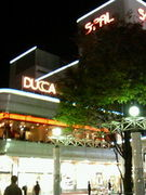 ☆★福島市で飲み会♪少数制★☆