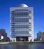 グランキューブ大阪 国際会議場