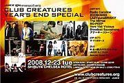 CLUB CREATURES
