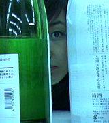 福知山で飲もう!
