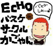 ECH○バスケサ—クル かごやん