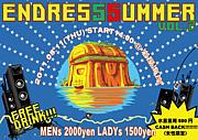 〜Endless summer〜