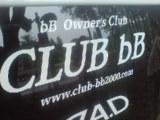 mixi版 club bBトチギ